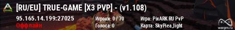 """wargm.ru"
